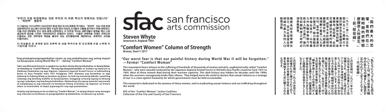 "A mock up of the plaque that is expected to be installed on a San Francisco memorial to World War II-era ""comfort women."""
