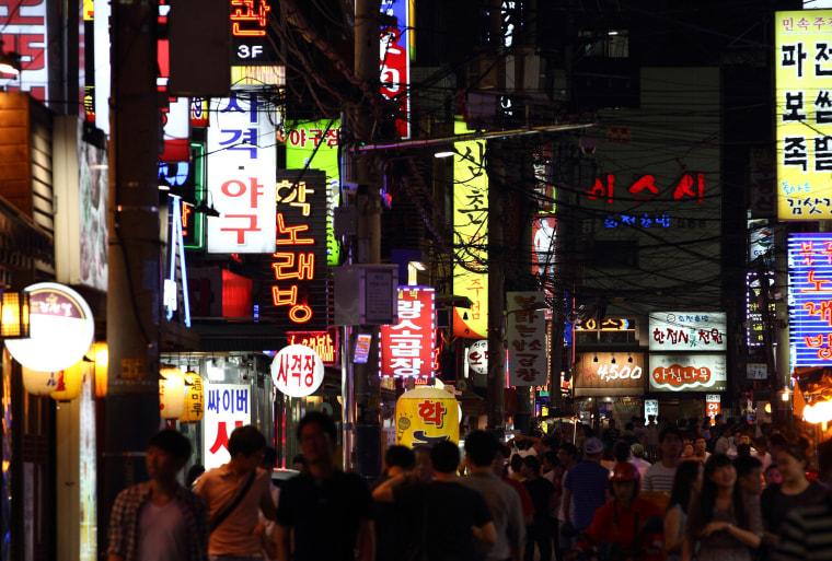 Image: Night Views in South Korea