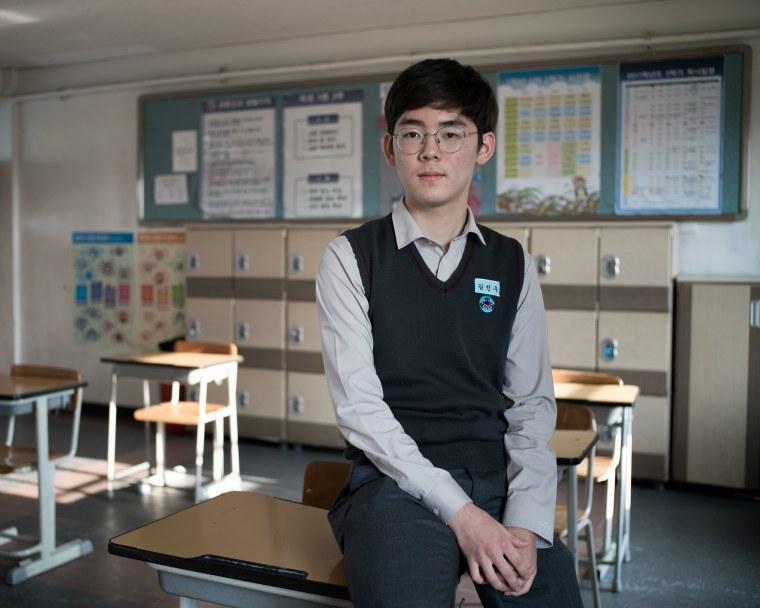 Image: Joongdong Middle School