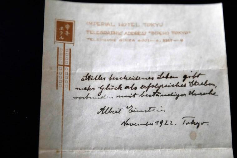 Image: Einstein Note