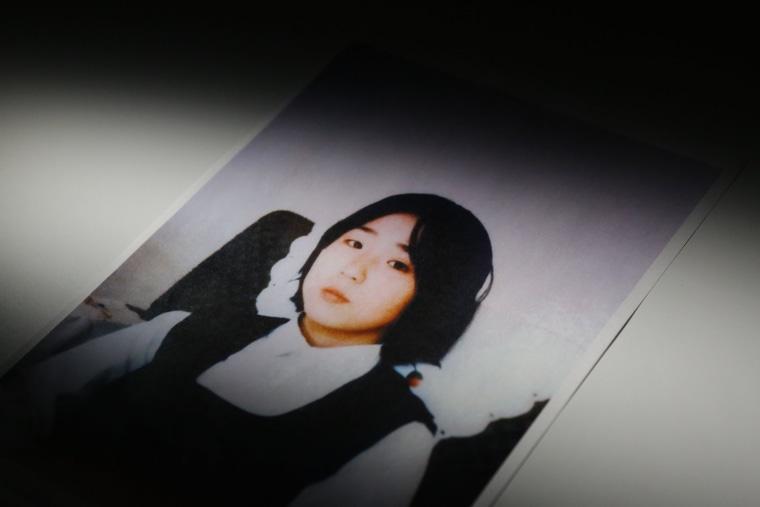 Image: Megumi Yokota