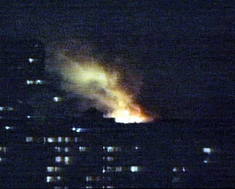 Image: Bomb-damaged building in Belgrade