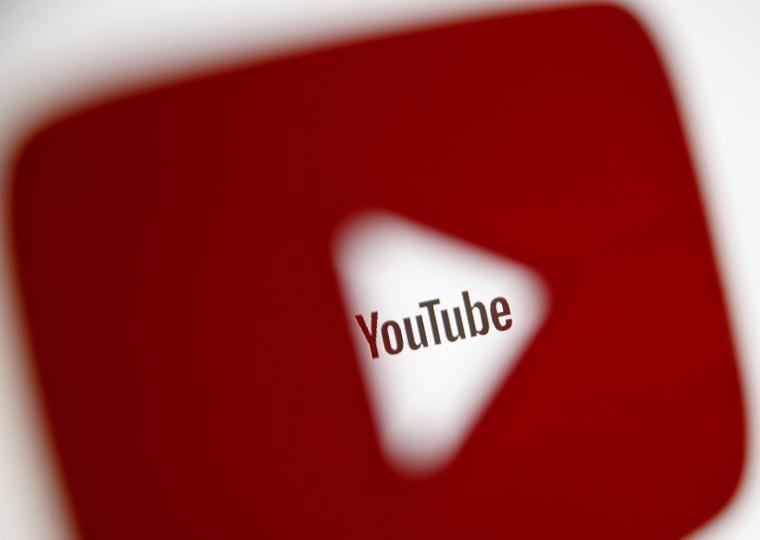 Image: YouTube's logo