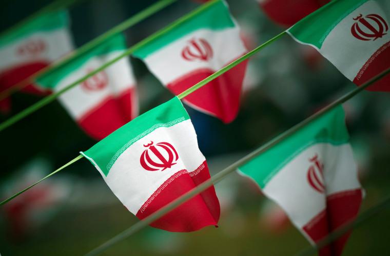 Image: Iran's national flag