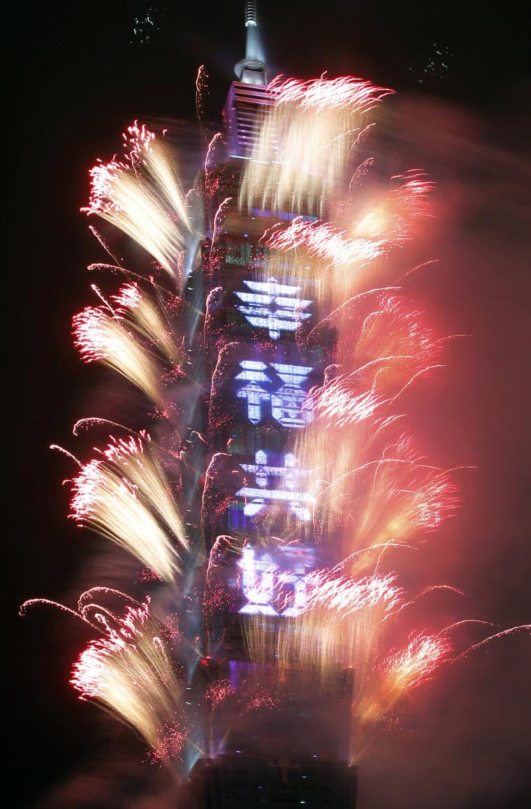 Image: Taiwan