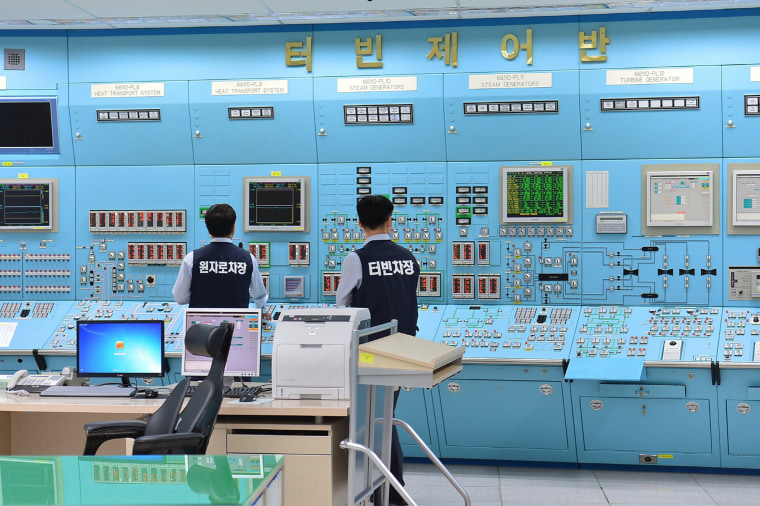 Image: South Korea Prepares For Cyber Attacks