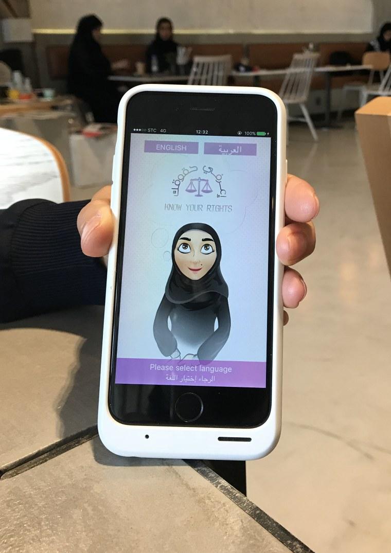 Image: Saudi app
