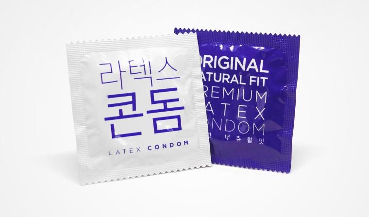 Image: Condom