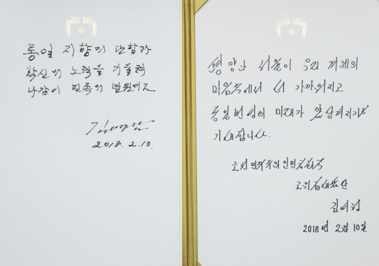 Kim Yo Jong's message in the visitors' book at the Presidential Blue House