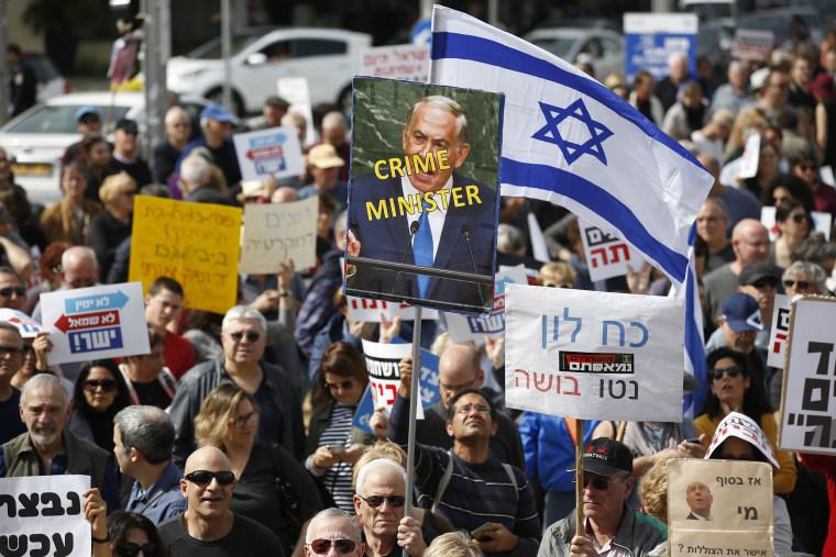 Image: Benjamin Netanyahu police investigation