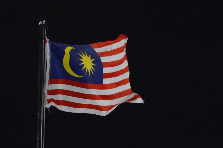 Image: The Malaysian flag