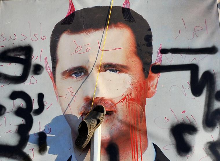 Image: Poster of Syrian President Bashar al-Assad