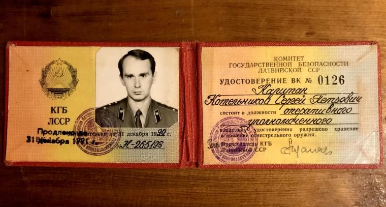 Image: Boris Karpichkov's KGB identification