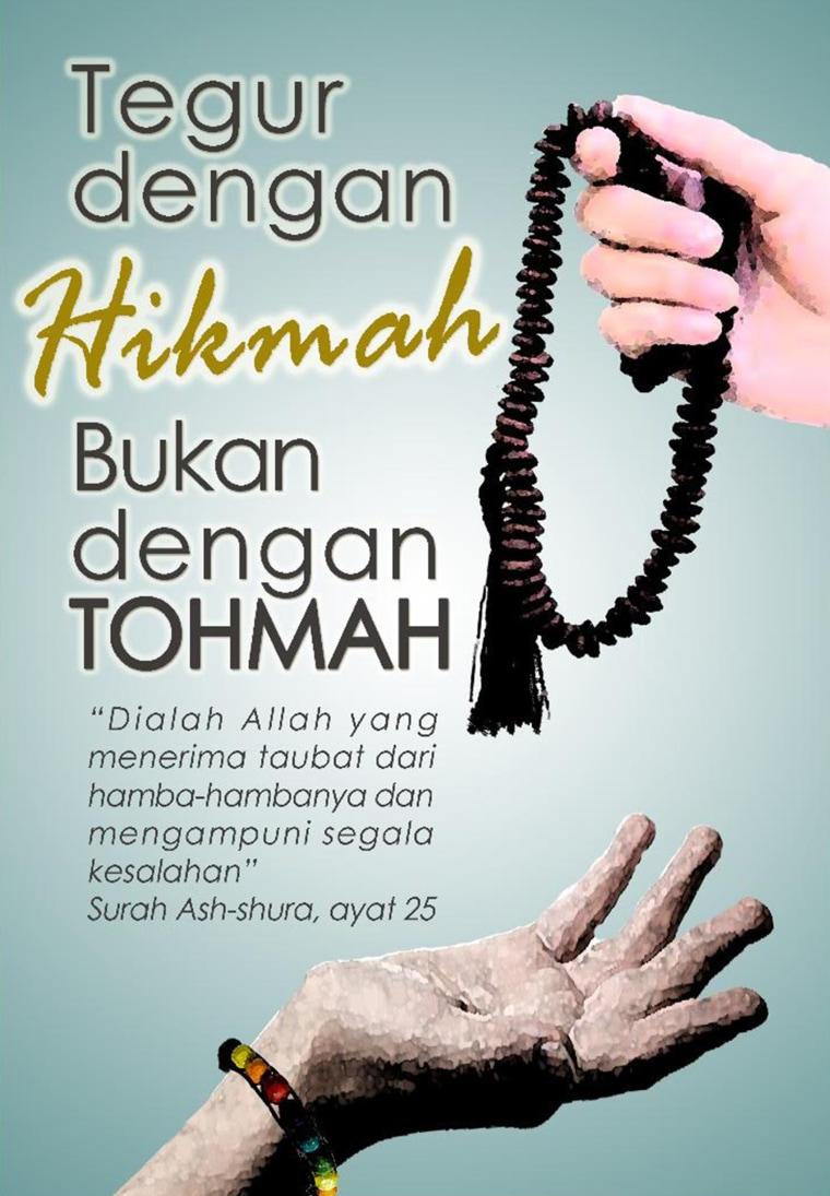 Image: Universite Sains Malaysia poster