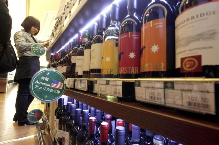 Image: Imported wine