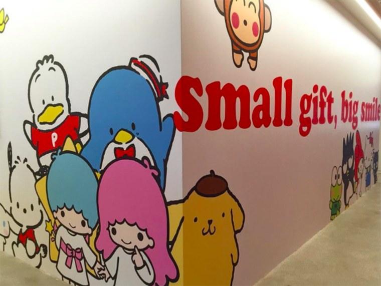 Image: Sanrio Headquarters