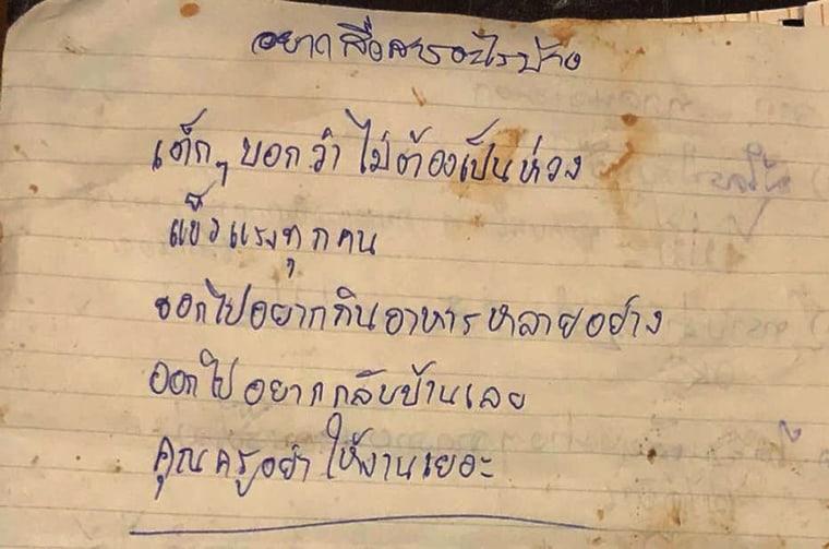 Image: Thai cave rescue