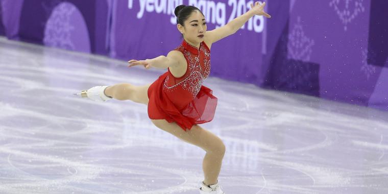 Figure skater Mirai Nagasu at Winter Olympics 2018