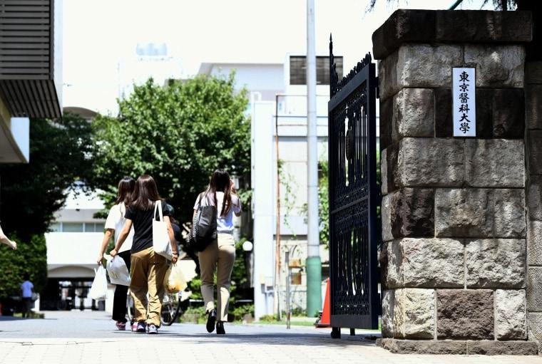 Image: Tokyo Medical University