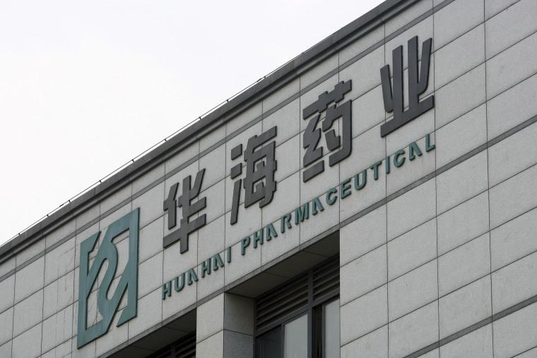 Image: Zhejiang Huahai Pharmaceutical