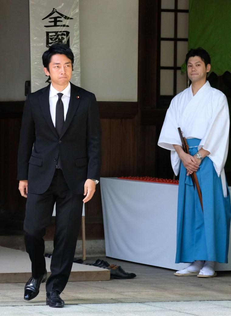 Image: Shinjiro Koizumi