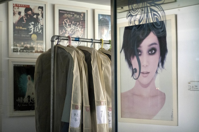 Image: Fan Bingbing's management office in Beijing on Sept. 22