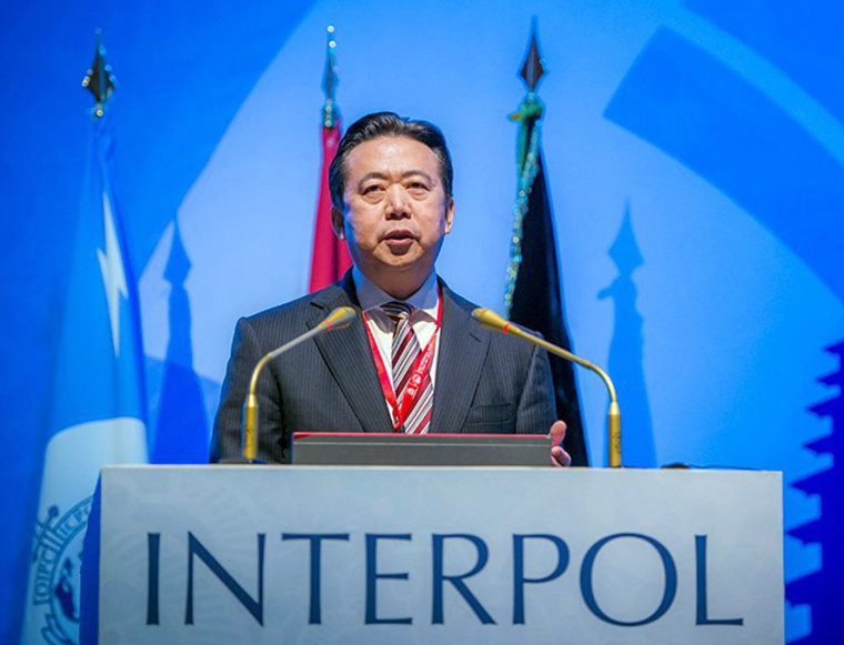 Image: Meng Hongwei, Chinese President of Interpol, speaking in Bali, Indonesia.