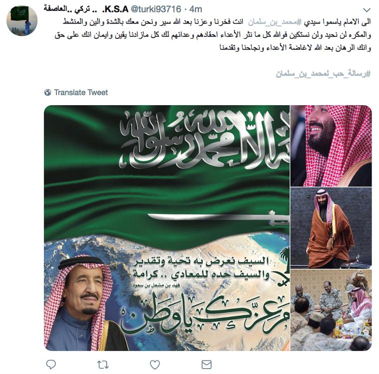 Image: Saudi Bot Tweet