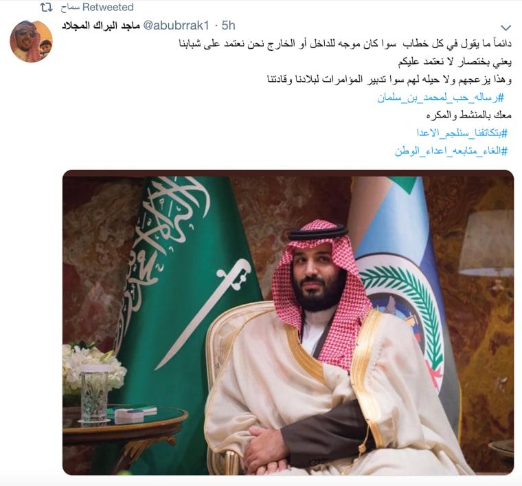 Image: Pro-Saudi Twitter bot