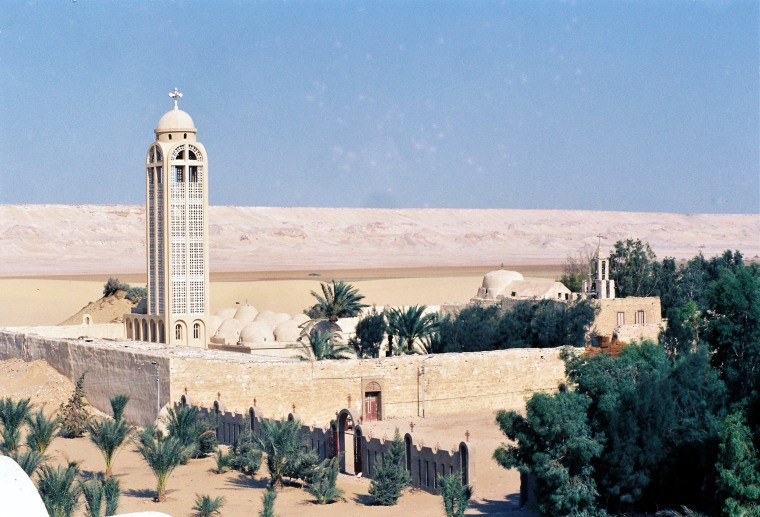 Im   age: The Monastery of St Samuel the Confessor, in Minya, Egypt