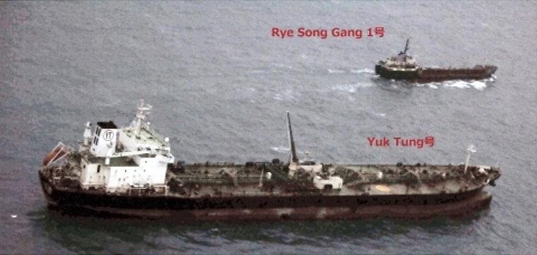 Image: North Korea tanker