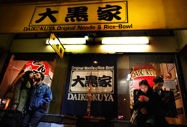 Patrons wait to dine at Daikokuya Nov. 08, 2012 on First St. in Little Tokyo.