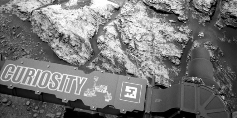 Image: Curiosity Rover, Mars Planet