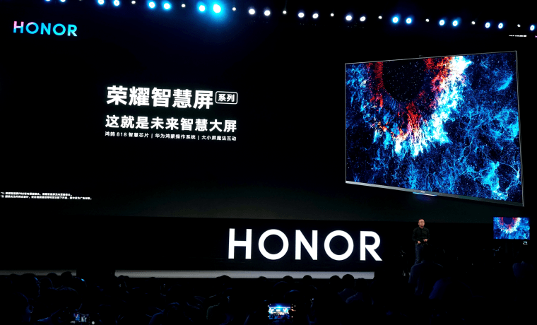 Image: President of Huawei's Honor brand George Shao unveils the Honor Vision Smart Screen with HarmonyOS at the Huawei Developer Conference in China on Aug. 10, 2019.
