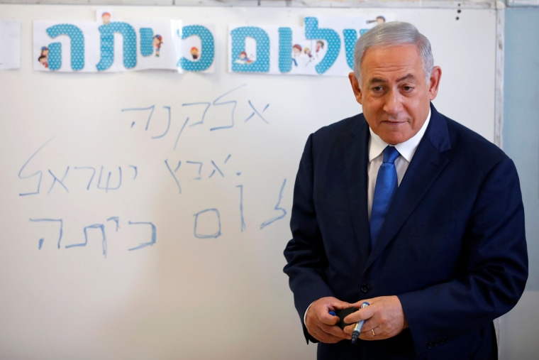 Image: ISRAEL-POLITICS