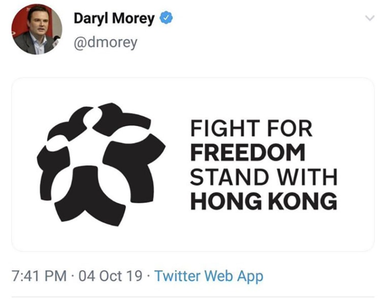 Image result for daryl morey hong kong tweet