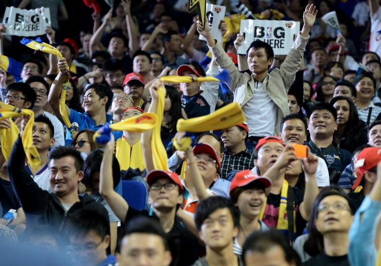 Image: NBA China