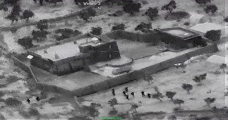 Image: Aerial view of Al-Baghdadi Operation in Syria