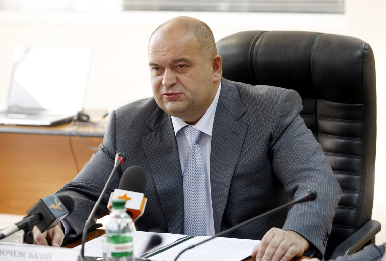 Ukrainian businessman and founder of the Burisma Holdings