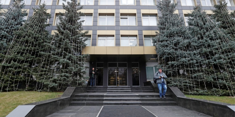 A building which reportedly houses an office of a subsidiary of the Ukrainian energy company Burisma Holdings Ltd, in Kiev, Ukraine.