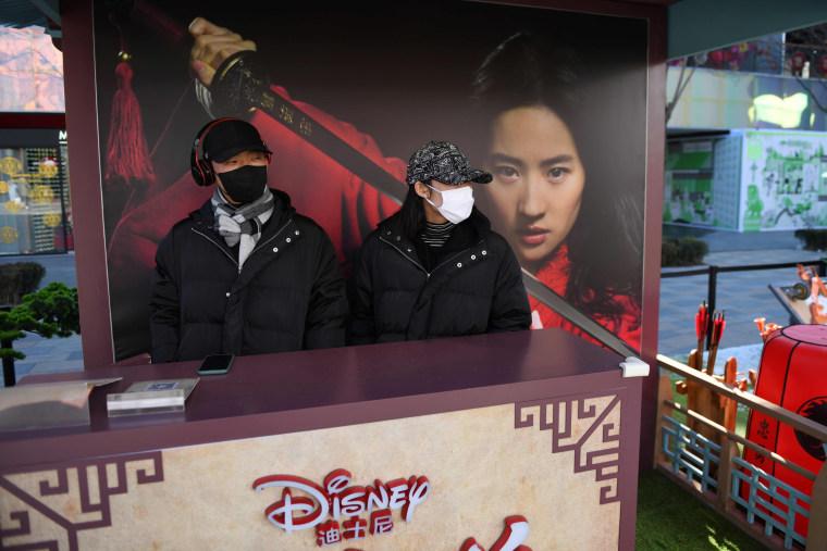 Image: Mulan