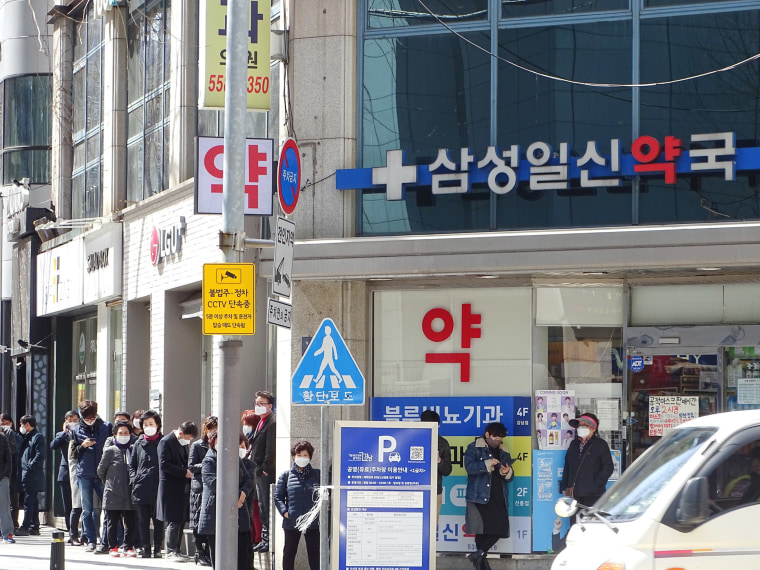 Image: A pharmacy in southern Seoul
