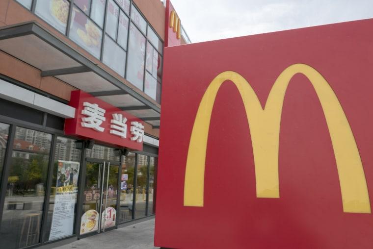 Image: McDonald's