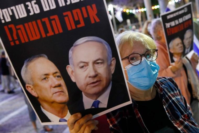 Image: ISRAEL-POLITICS-COURT