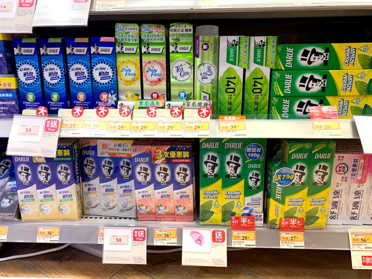 Tubes of 'Darlie' Toothpaste on display at a supermarket in Hong Kong.