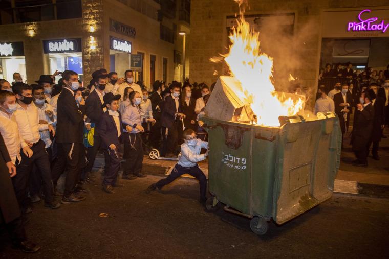 Image: Israel