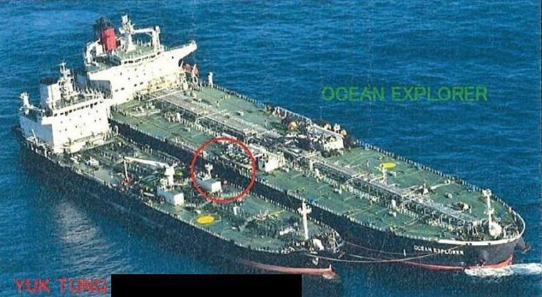 The Yuk Tang falsely transmitted its identity through the global electronic tracking system for ships, claiming it was a Panama-flagged vessel named Maika. The real vessel was 7,000 miles away in the Gulf of Guinea. The imposter then arranged for a massive transfer of 57,000 barrels of oil at sea, the single biggest illicit maritime transfer documented so far.