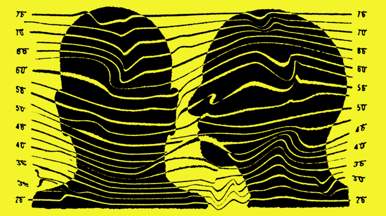 Illustration of mugshots with distorted lines and layering.