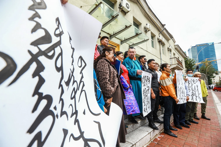 Image: Mongolians protest at the Ministry of Foreign Affairs in Ulaanbaatar, the capital of Mongolia, against China's plan to introduce Mandarin-only classes at schools in the neighbouring Chinese province of Inner Mongolia