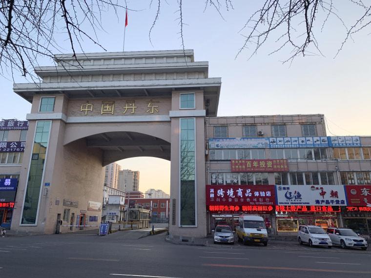 Image: Dandong